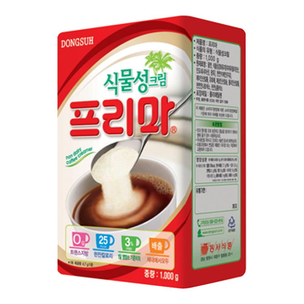 Frima Creme para Café 1Kg