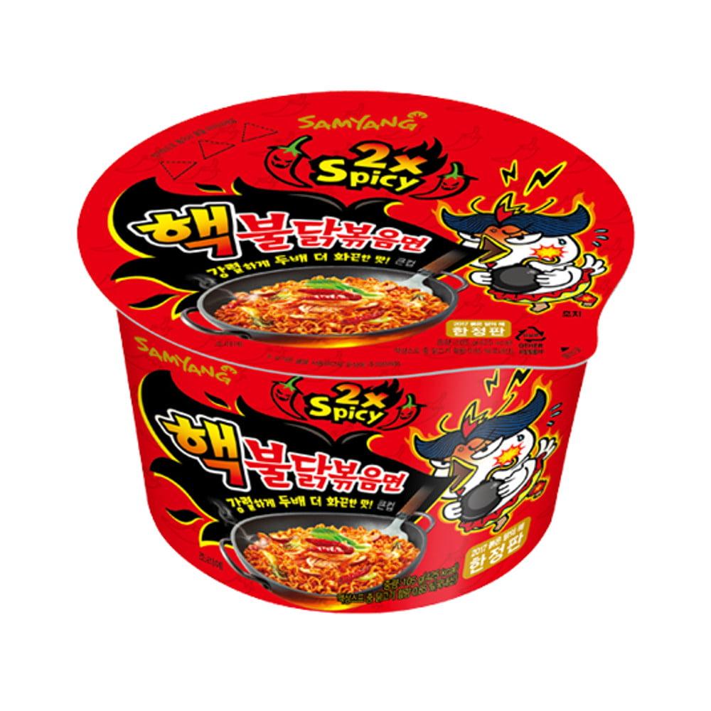 Lamen Coreano Extreme Copo Spicy 2X Hot Chicken Flavor Ramen - 105g