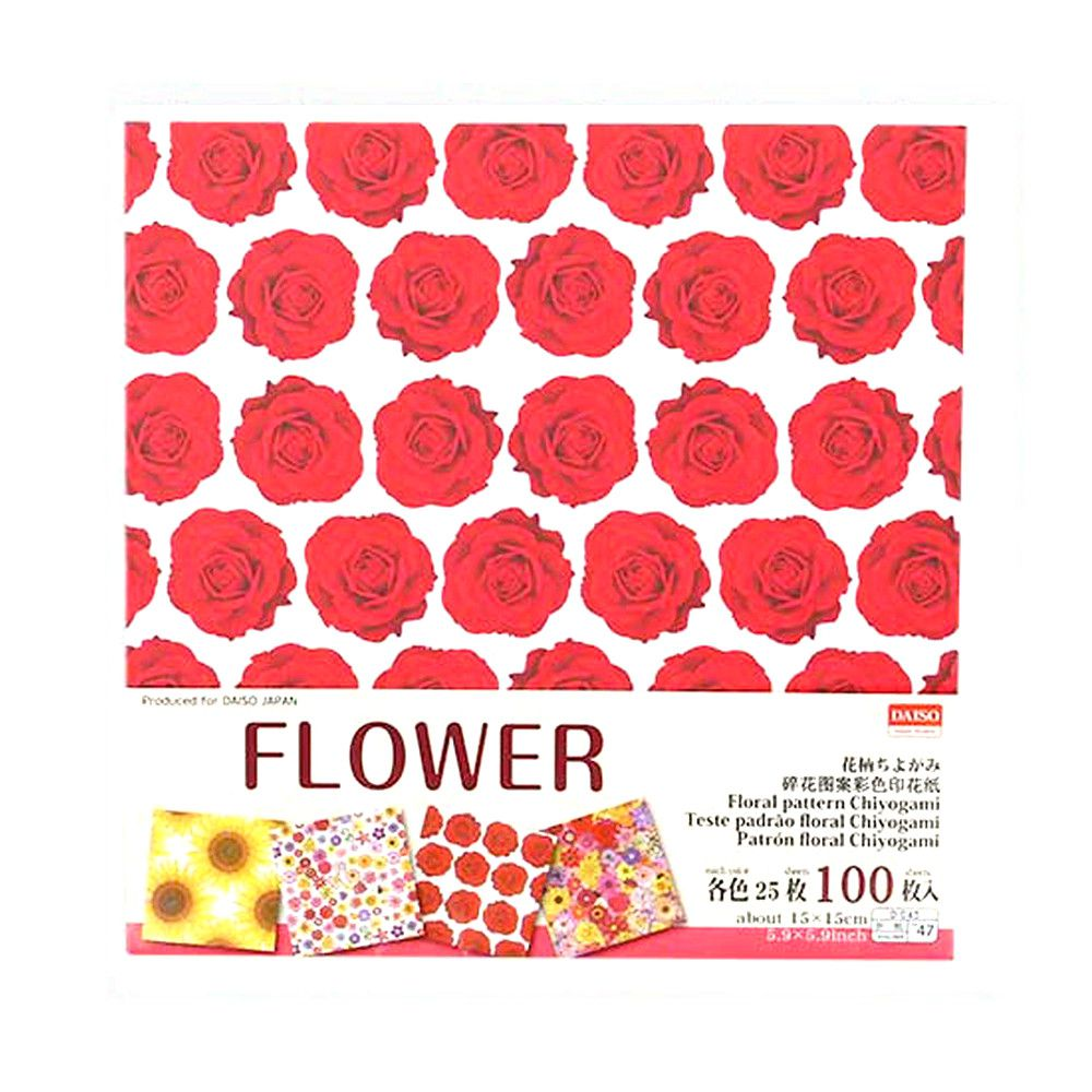 Papel Japonês Especial para Origami Flores - 100 unidades