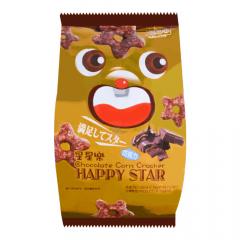 Salgadinho Importado Doce Sabor Chocolate - 55 gramas