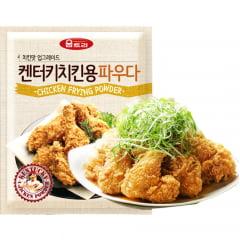 Farinha em Pó Especial para Frangos Fritos Kentucky Chicken Powder - 1kg