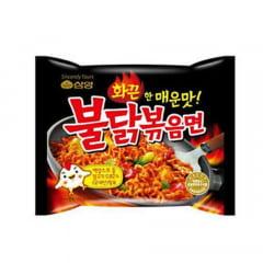 Lamen Coreano Super Apimentado Hot Chicken Flavor Ramen - 140g