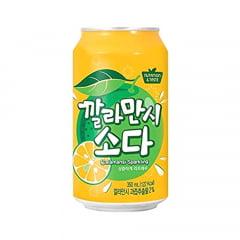 Refrigerante Coreano Sabor Lima Calamondin  Nutriton & Taste - 350mL