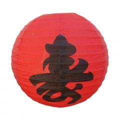 Luminária Oriental Vermelha Ideograma Kanji Longevidade - 40cm