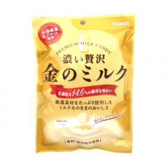 Bala Japonesa de Leite Premium Milk Kanro - 76 gramas