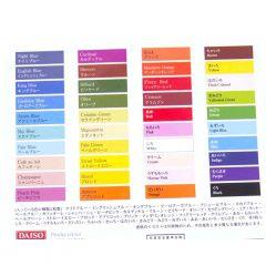 Papel Japonês Especial para Origami 40 Cores - 120 unidades