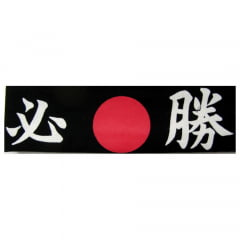Faixa Japonesa Hachimaki para Sushiman Hissho Vitória - Preta