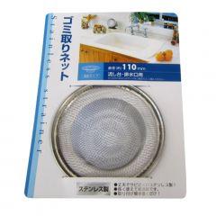 Protetor de Ralo Importado - 110mm